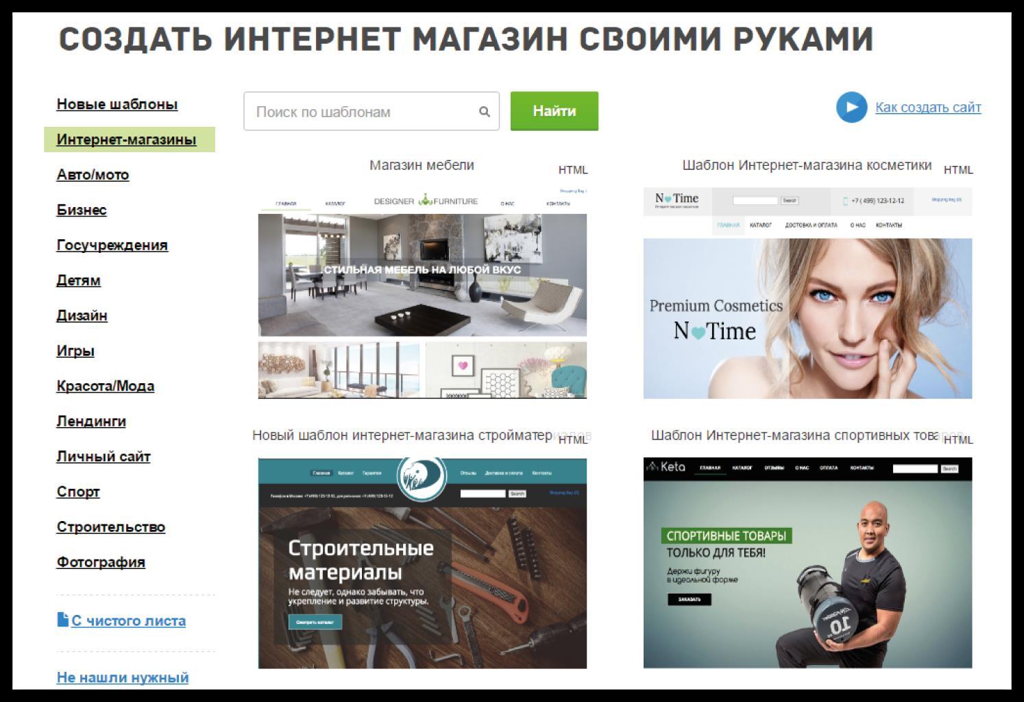 http://adw-kupon.ru/a5/a5-2.jpg