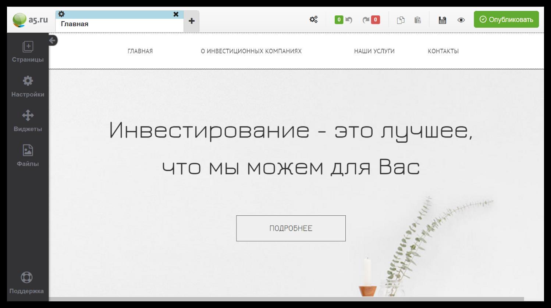 http://adw-kupon.ru/a5/a5-3.jpg