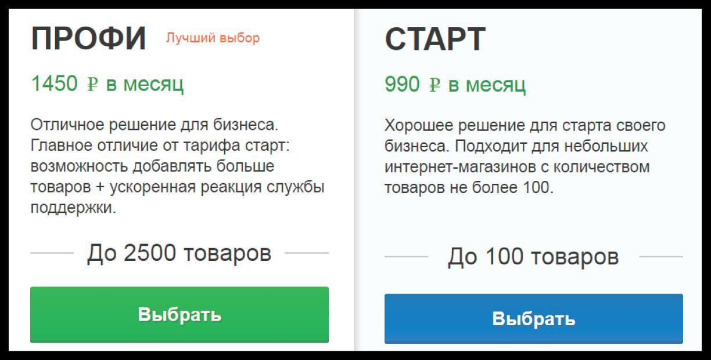 http://adw-kupon.ru/a5/a5-7.jpg