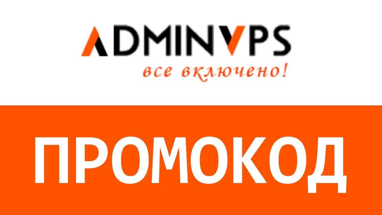 http://adw-kupon.ru/adminvps.jpg